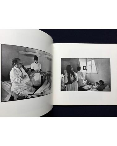 Jean Gaumy - L'Hôpital - 1976