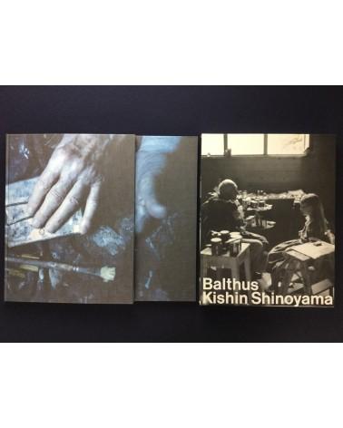 Kishin Shinoyama - Balthus - 1993
