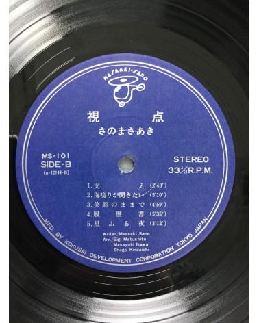 Masaaki Sano - Shiten