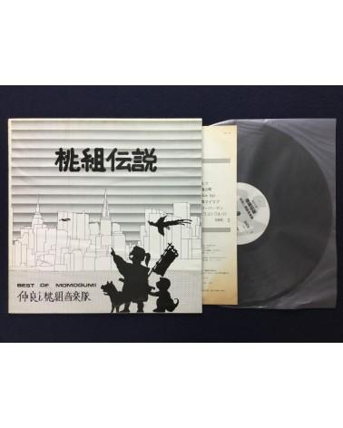 Momogumi - Best of Momogumi - 1983