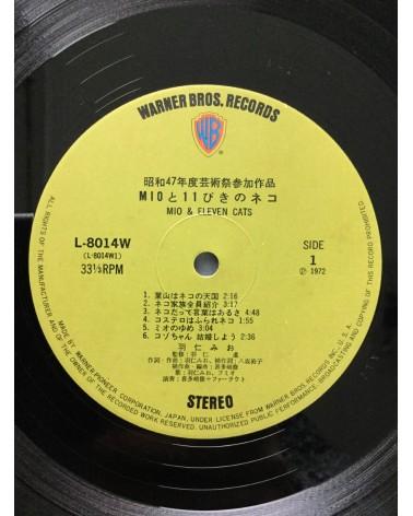 Mio Hani - Mio to 11 Piki no Neko - 1972