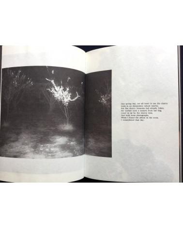 Hajime Kimura - In Search of Lost Memories - 2015