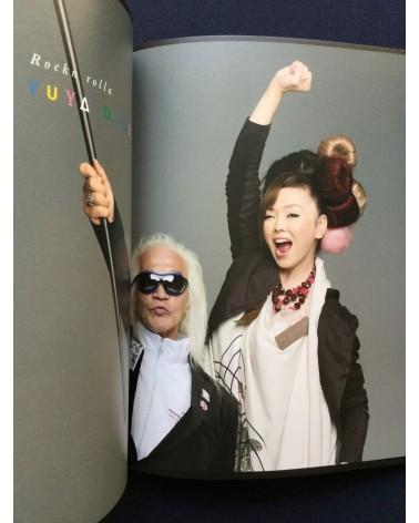 Leslie Kee - Super Miyuki Matsuda - 2012