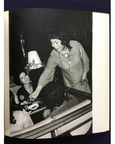 Ryo Oshida - The age of Asakusa - 1978