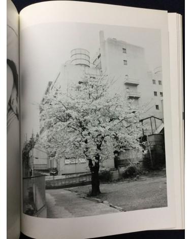 Nobuyoshi Araki - Tokyo Nude - 1989
