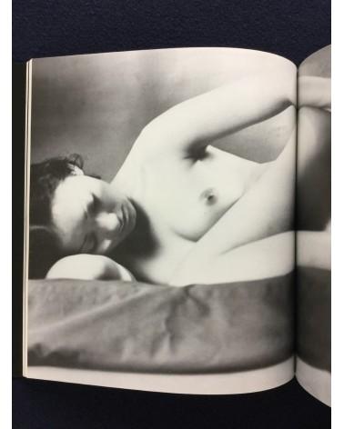 Yorokobi no sanka - Pleasure of the senses - 1974