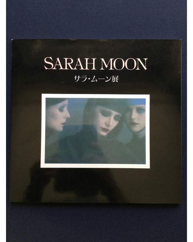Sarah Moon - Japanese Exhibition - 1984
