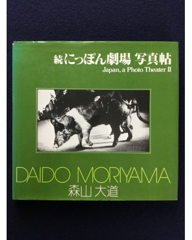 Daido Moriyama - Japan, A Photo Theater II, Sonorama Photography Anthology Vol.7 - 1978