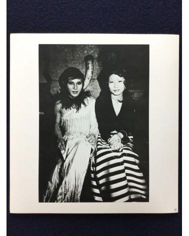 Masaru Mera - Photo Collection 1, Masquerade Party - 1973