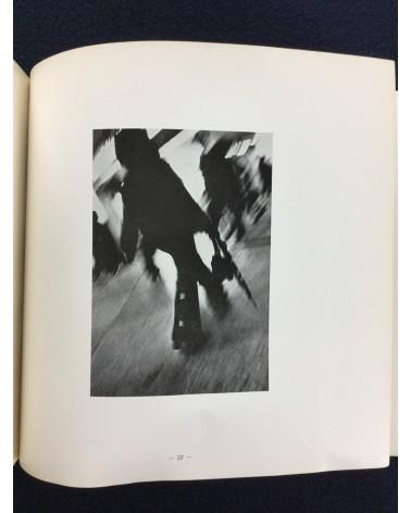 Eigijin - Vol.1 - 1973