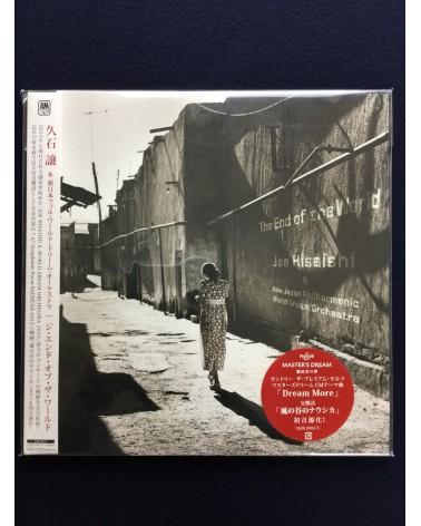 Joe Hisaishi - The end of the world - 2016
