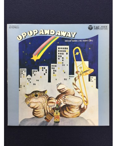 Hiroshi Suzuki & His Happy Cats - Up Up And Away - 1969