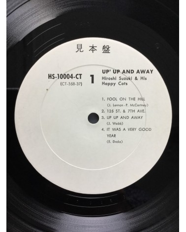 Hiroshi Suzuki & His Happy Cats - Up Up And Away - 1969