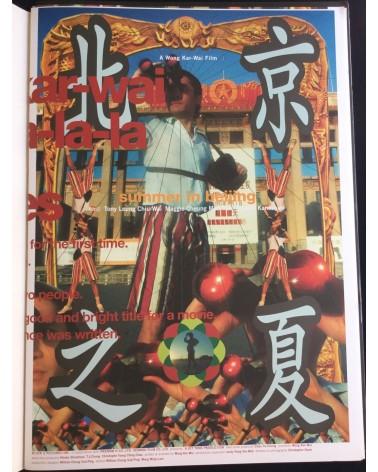 Wing Shya - Final Fullstop, text by Wong Kar Wai - 1998