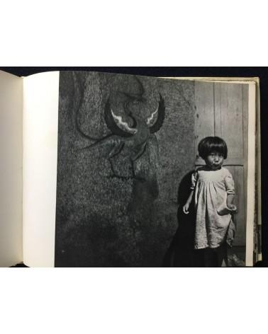 Chris Marker - Coreennes - 1959