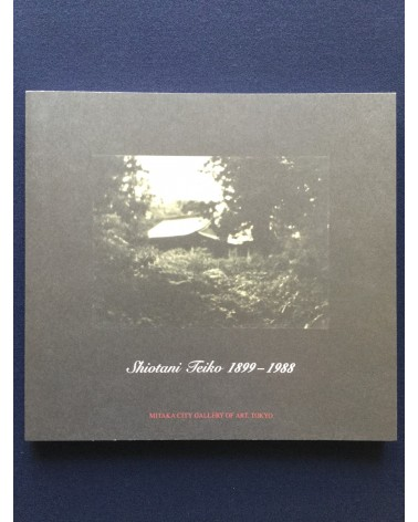 Teiko Shiotani - Exhibition Catalogue - 2016