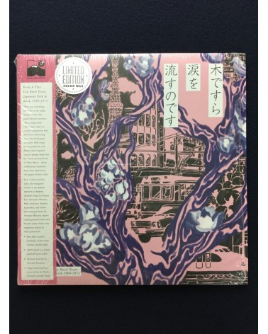 Various - Even A Tree Can Shed Tears Japanese Folk & Rock 1969-1973 - 2017