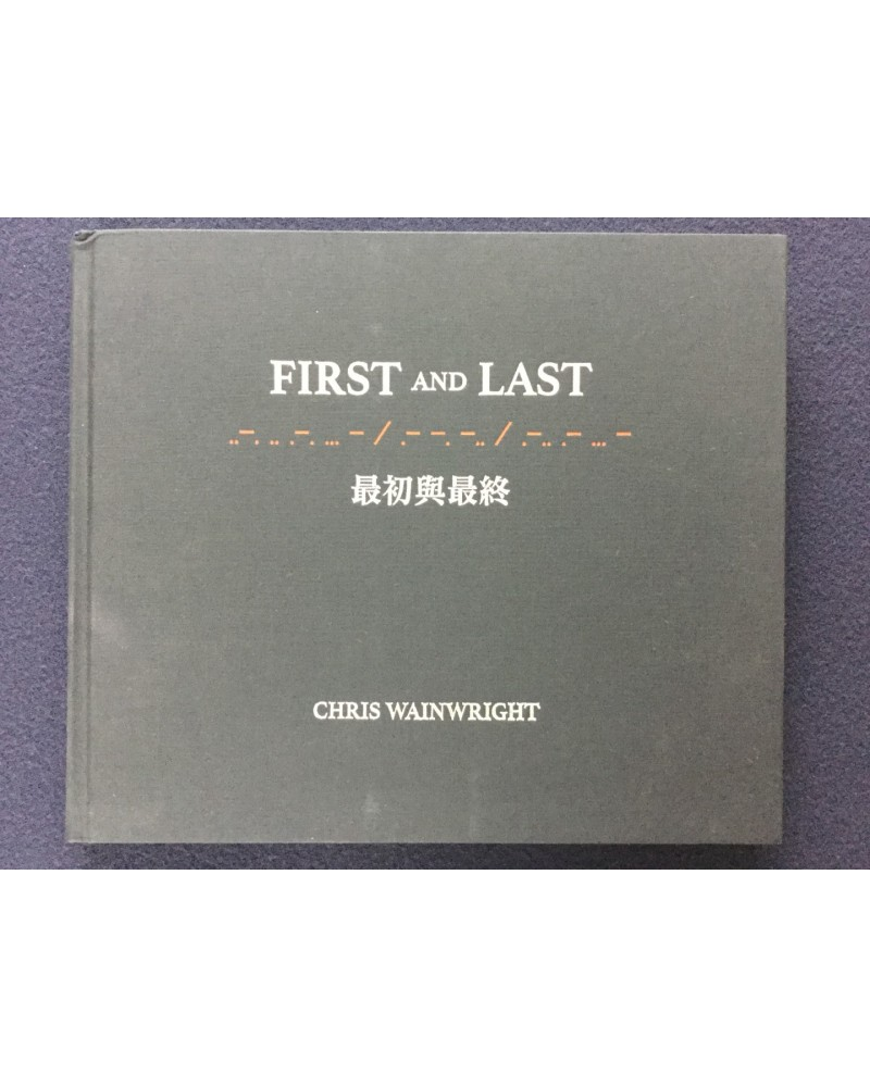 Chris Wainwright - First and Last - 2015