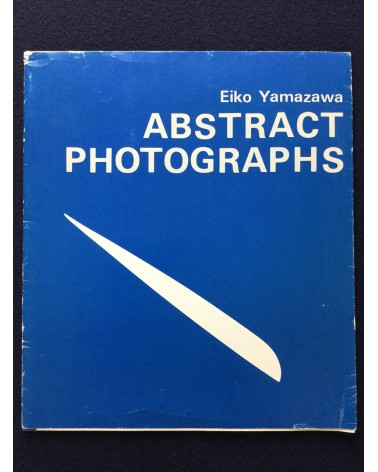 Eiko Yamazawa - Abstract Photographs - 1986