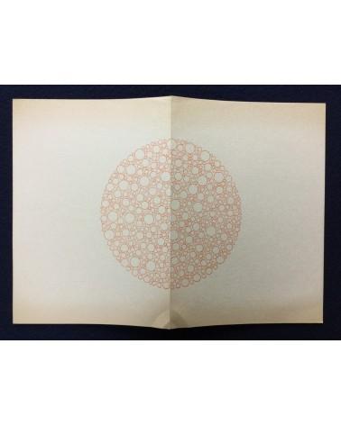 Yuichi Tabuchi - Nuri e - 1972