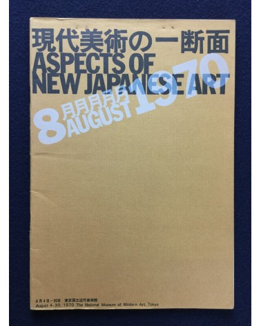 Aspects of new japanese Art, 8 august 1970 - 1970