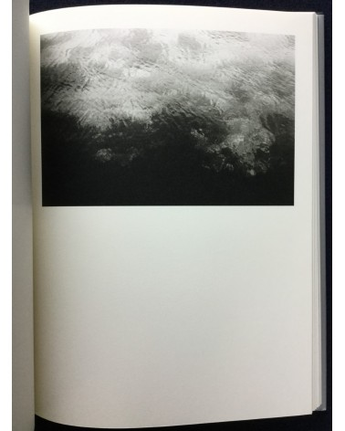 Koo Bohnchang - Portraits of time - 1998