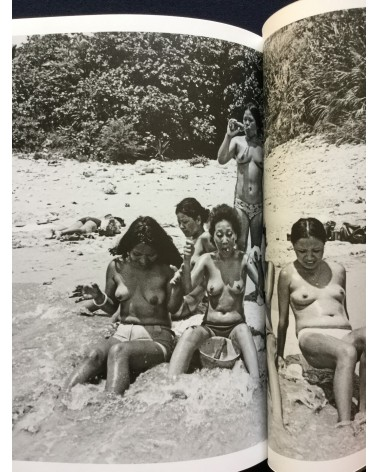 Mao Ishikawa - Hot Days in Okinawa - 2013