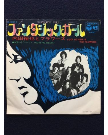 Yuya Uchida and Flowers - Fantastic Girl / Yogiri No Trumpet - 1969