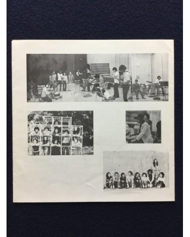 Hige Gojira to Hiyoko pro - Wakamono no ie kensetsu shikin campa kinen - 1973