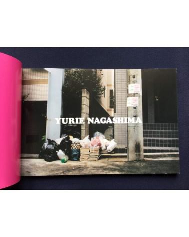Yurie Nagashima - Yurie Nagashima - 1995