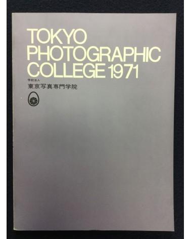Tokyo Photographic College - 1971 - 1971