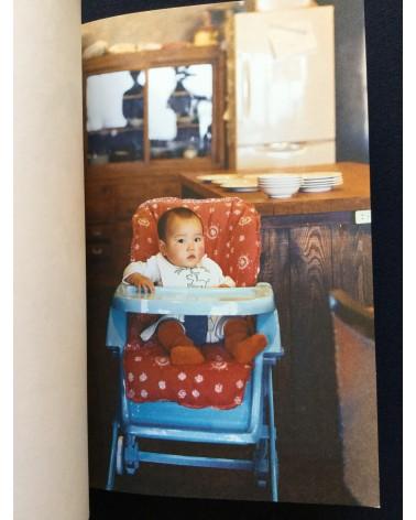 Takashi Homma - Tokyo and my Daughter - 2006