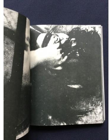 Daido Moriyama, Nobuyoshi Araki, Takuma Nakahira... - The Japanese Box - 2001