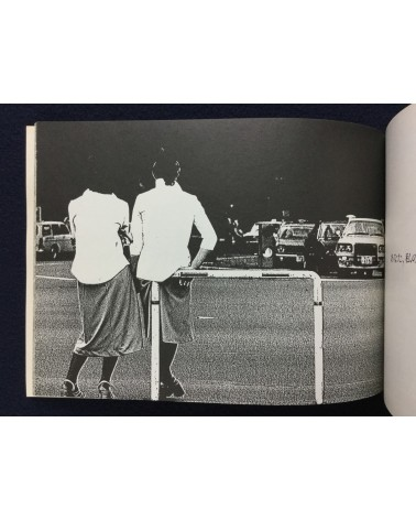 Ben Sakamoto & Yoshinari Nishimura - Sonotoki, Kaze ga, 4 no mune wo kushizashi ni shita - 1981