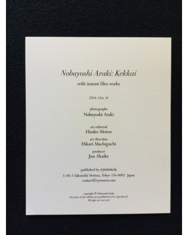 Nobuyoshi Araki - Kekkai - 2014