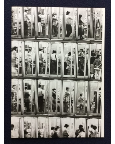 Japan Realism Photographers Association (Shibuya Branch) - Our Journey, Between People - 1979