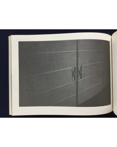 Mutsuko Yoshida - Memorial 029 - 1982