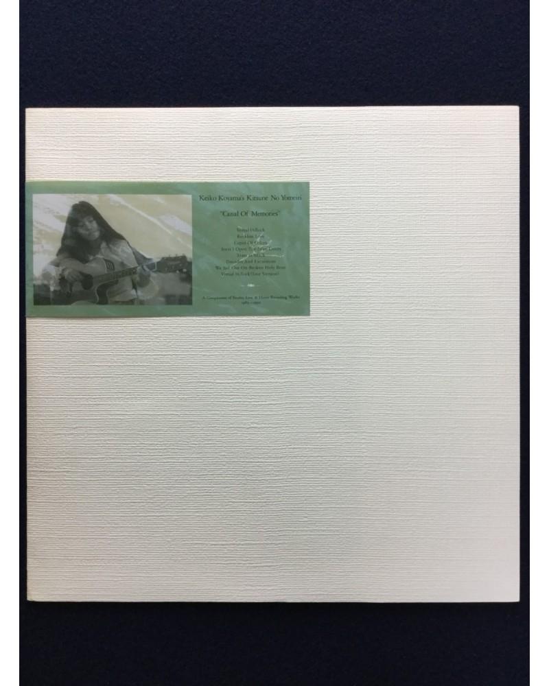 Keiko Koyama - Kitsune no Yomeiri (Canal of Memories) - 1994