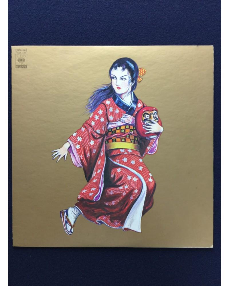 J.A. Seazer - Den'en ni Shisu - 1974