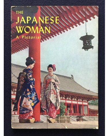 The Japanese Woman, A Pictorial - 1957