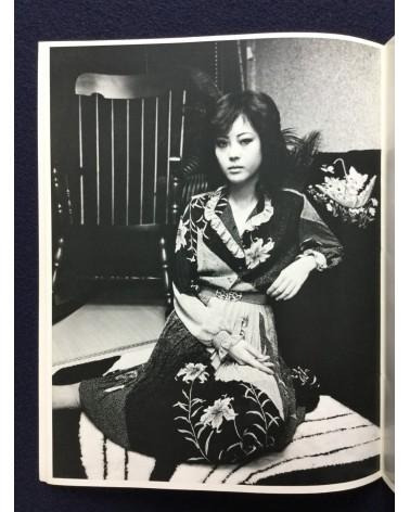 Nobuyoshi Araki - Midori - 1982