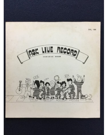 Ask - Ask Live Record - 1974