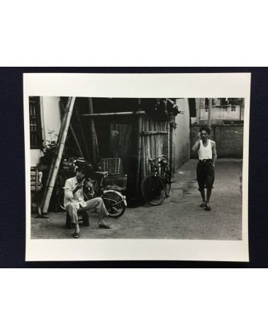 Chinese Photography - Guilin, Stone Forest, From August 17 to August 24 - 1984