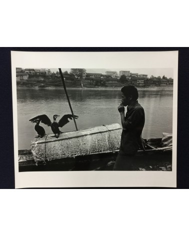 Chinese Photography - Guizhou, From June 15 to June 24 - 1987