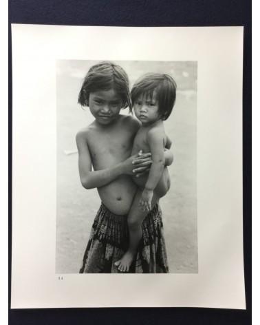 Eisaku Chihara - Nanmin (Refugees) - 1986