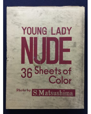 Susumu Matsushima - Young Lady Nude, 36 Sheets of Color - 1968