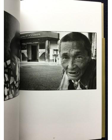 Masahiro Nakamuta - Kamagasaki - 2017