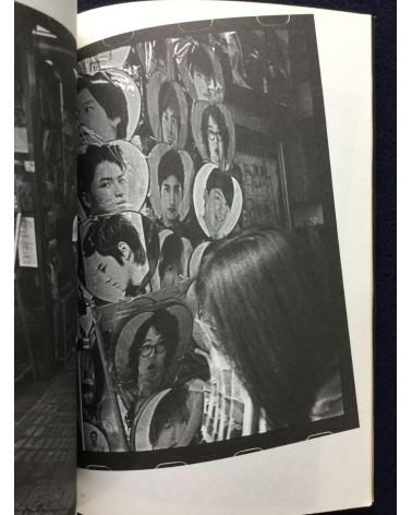 Shun Hanmachi - Everyday that there anywhere - 2014