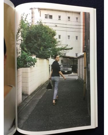 Shiro Tamiya - Minako - 2004
