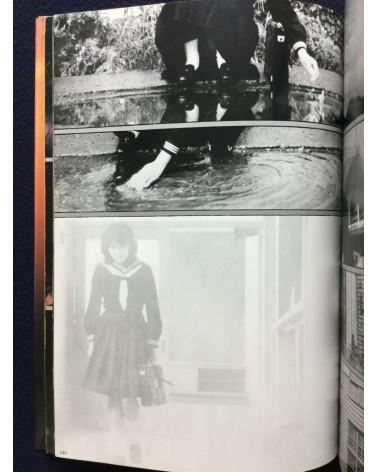 Takashi Ishii - Nami o sagashite - 1980